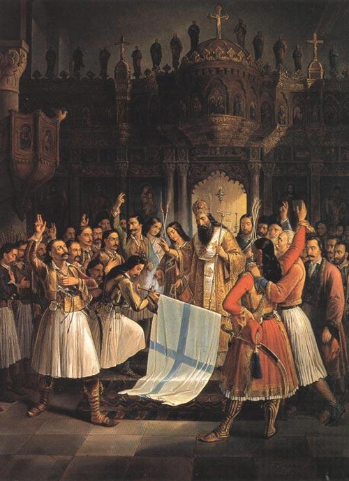 Edad contemporánea de Grecia