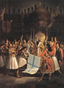 Pintura del Obispo Germanos de Patras, bendiciendo la bandera griega en Agia Lavra, al comienzo de la rebelión nacional contra los turcos.