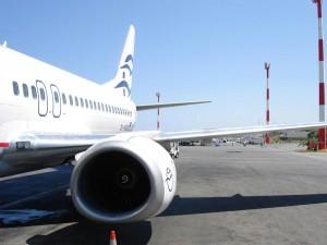 Aeropuerto de Heraclión, Creta (Foto Flickr de Tropicfruit)