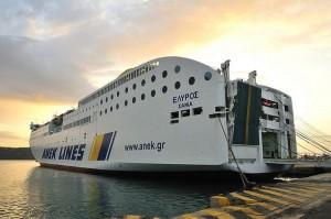 Ferry en el puerto de La Canea (Chania), Creta (Foto Flickr de estrnc)
